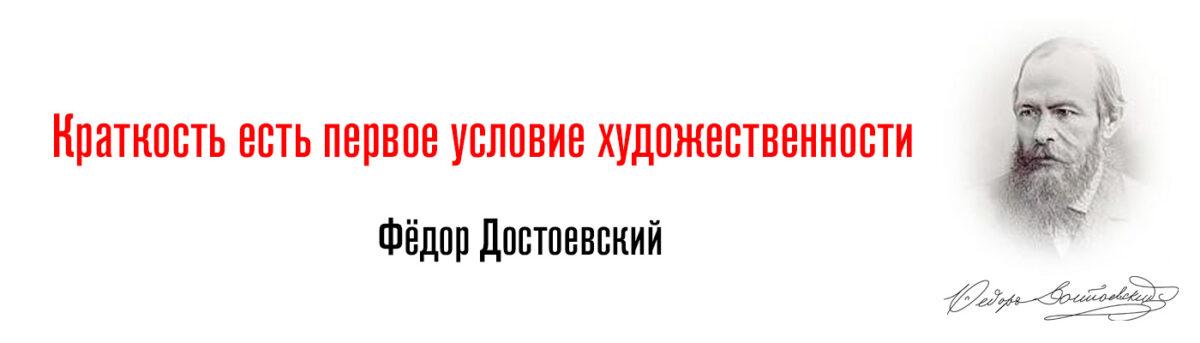 """Литературный конкурс короткого рассказа """"Шорты"""""""