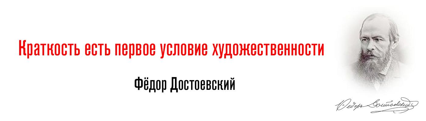"""""""ШОРТЫ. Первый шорт-лист"""""""