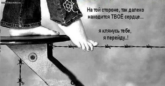 Дойду...
