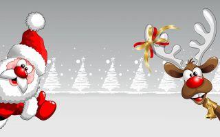 Ау, Дед Мороз! (немножко +18)