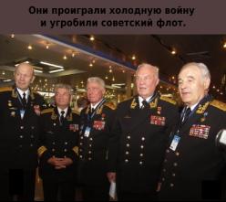Советские офицеры. Какие они были?
