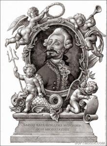 Большая охота барона Мюнхгаузена